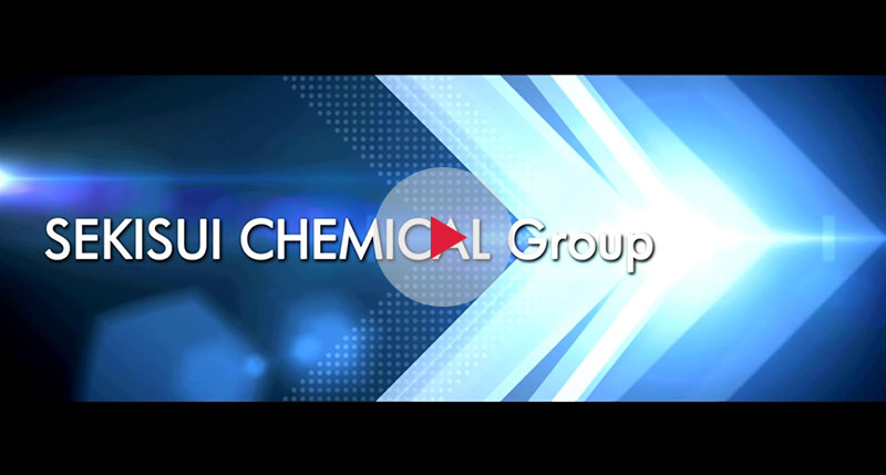 SEKISUI CHEMICAL Group Video